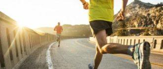 Как правильно бегать начинающим по утрам