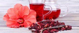 Каркаде чай польза и вред